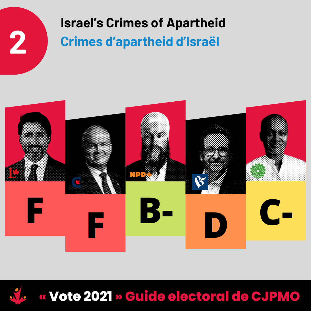 Apartheid.png