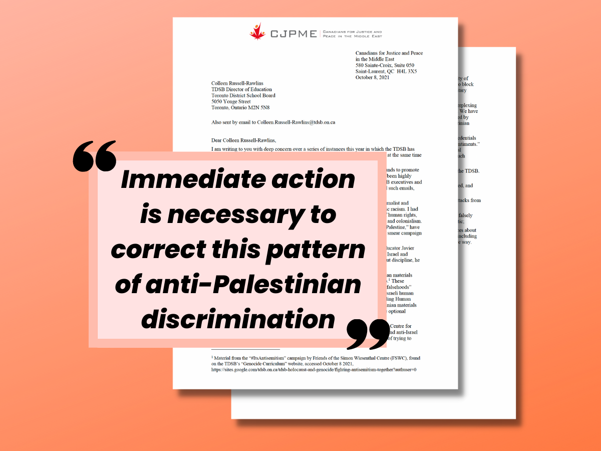 Immediate_action_is_necessary_to_correct_this_pattern_of_anti-Palestinian_discrimination_in_the_TDSB_(1200_x_900_px)_(1).png