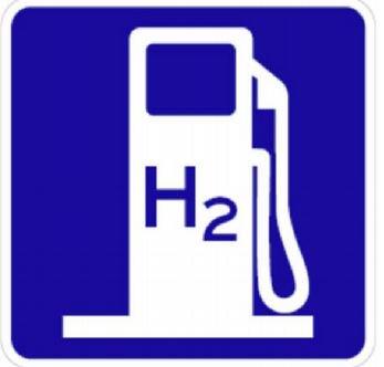 Hydrogen_Station_Sign.jpg