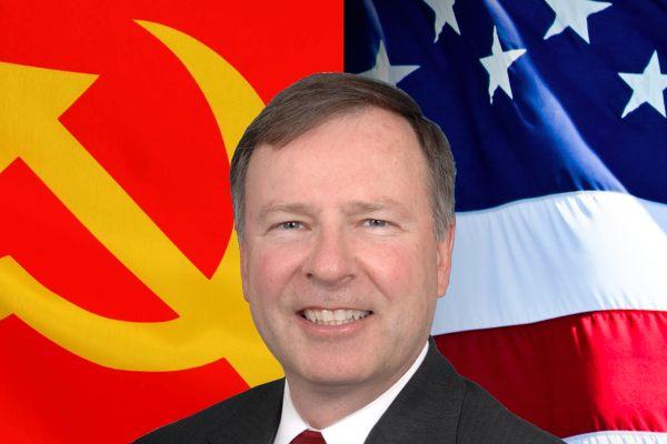 Doug_Lamborn_USA_USSR.jpg
