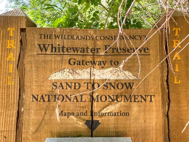 Sand_to_Snow_entrance.jpg