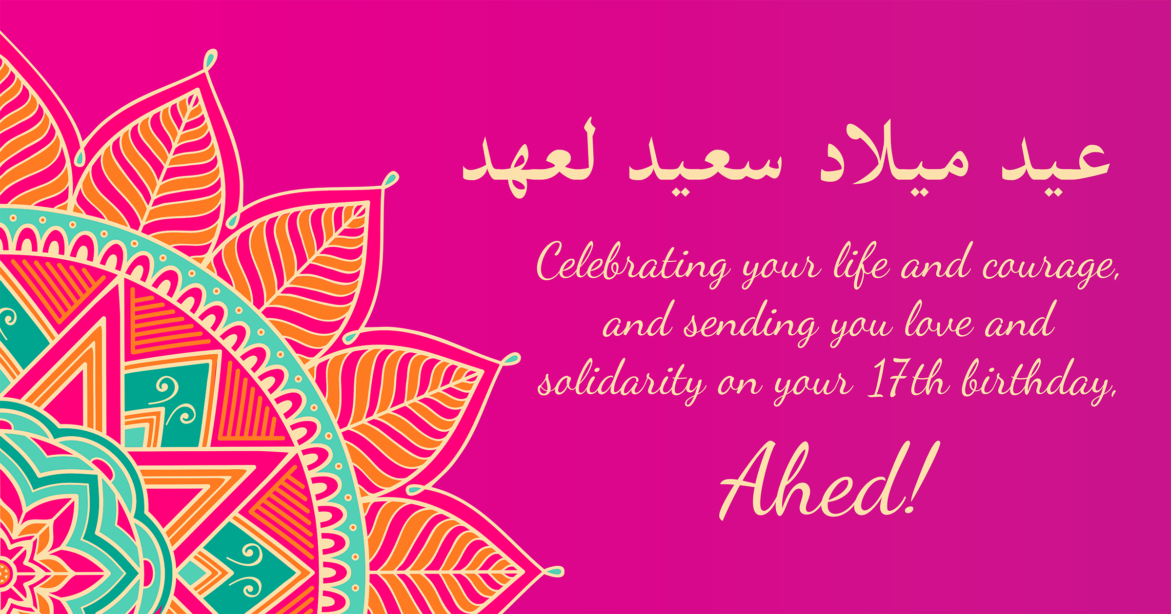 send ahed tamimi love and solidarity on her birthday - Send Birthday Card