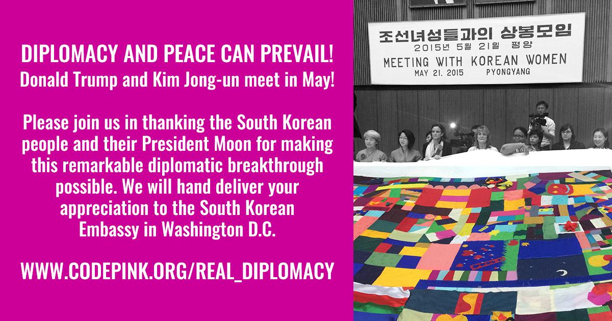 Peace_KR.jpg