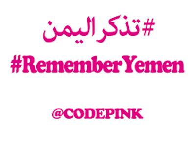 Remeber_Yemen.png