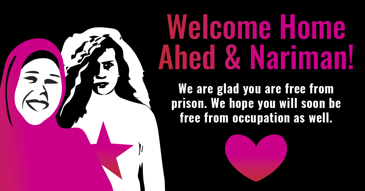 Ahed_Welcome3.jpg