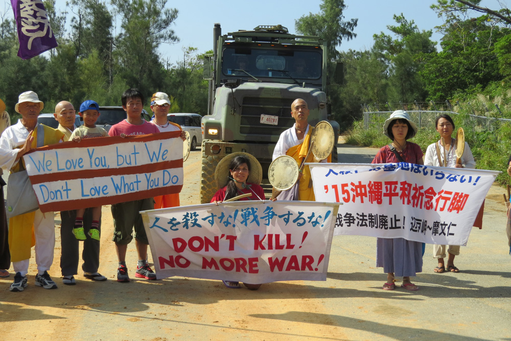 04_Kamoshita__Sara_and_other_activists.JPG