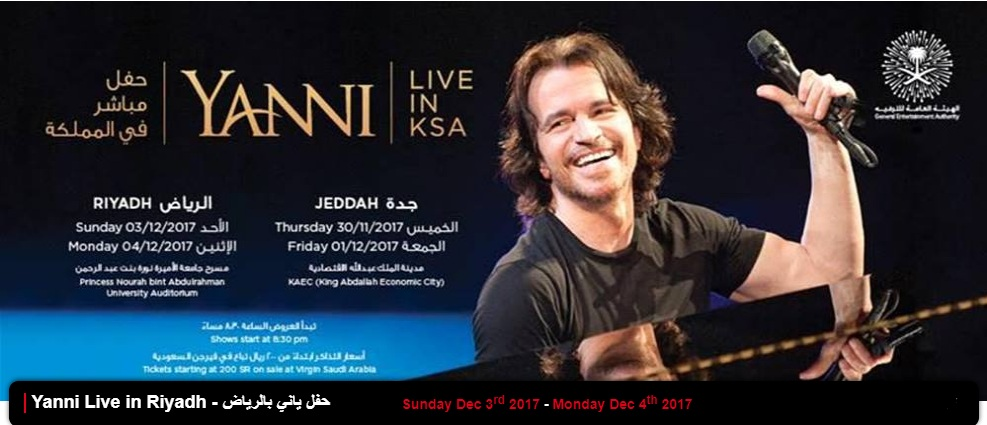 events-yanni-concert-princess-nourah-bint-abdulrahman-university-riyadh-entertainment-and-recreation-3671396251561.jpg