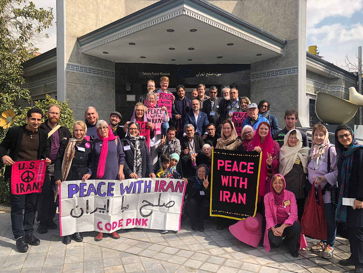 Iran-Peace-Museum-peace-delegation-organized-by-CODE-PINK-March-2019.jpg