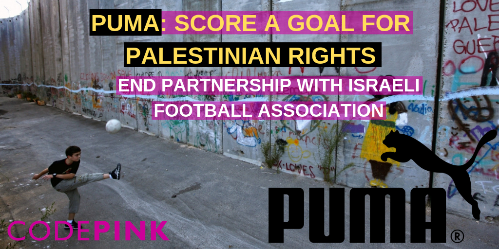 TELL_PUMA_TO_KICK_THE_BALL_FOR_PALESTINIANS_RIGHTS--END_PARTNERSHIP_WITH_ISRAELI_SETTLEMENTS.png