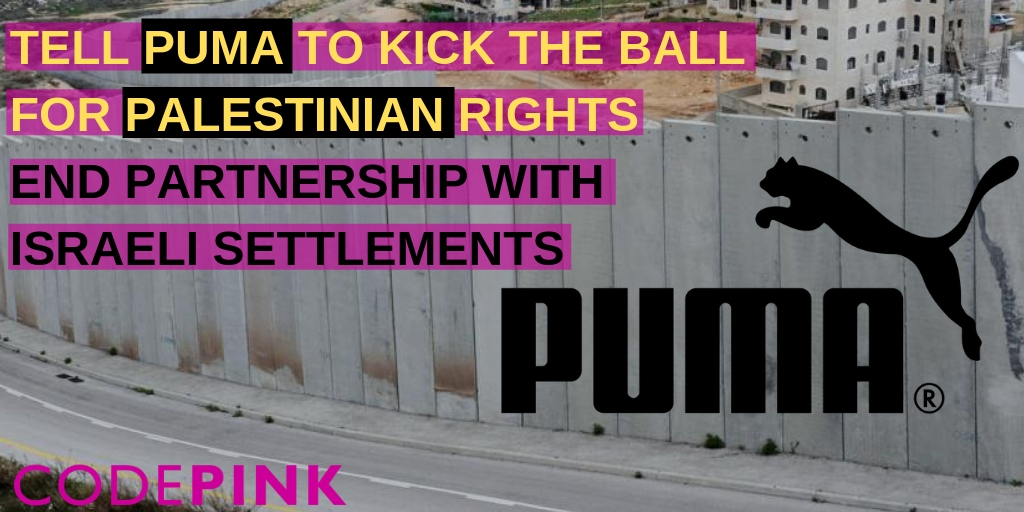 TELL_PUMA_TO_KICK_THE_BALL_FOR_PALESTINIANS_RIGHTS--END_PARTNERSHIP_WITH_ISRAELI_SETTLEMENTS_(6).jpg