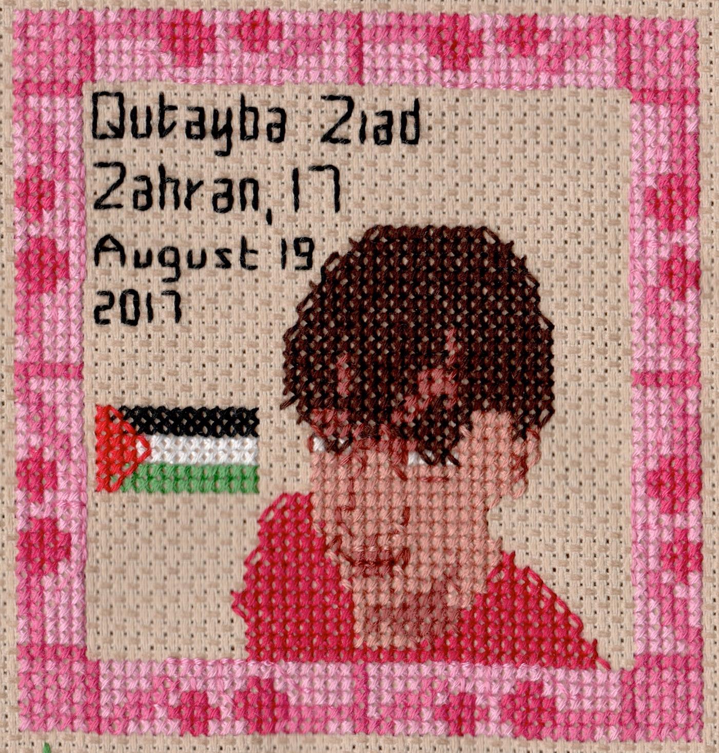 Priti_8-QutaybaZahran.jpg
