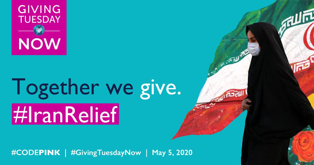 GivingTuesday_May_2020_FB_header.jpg