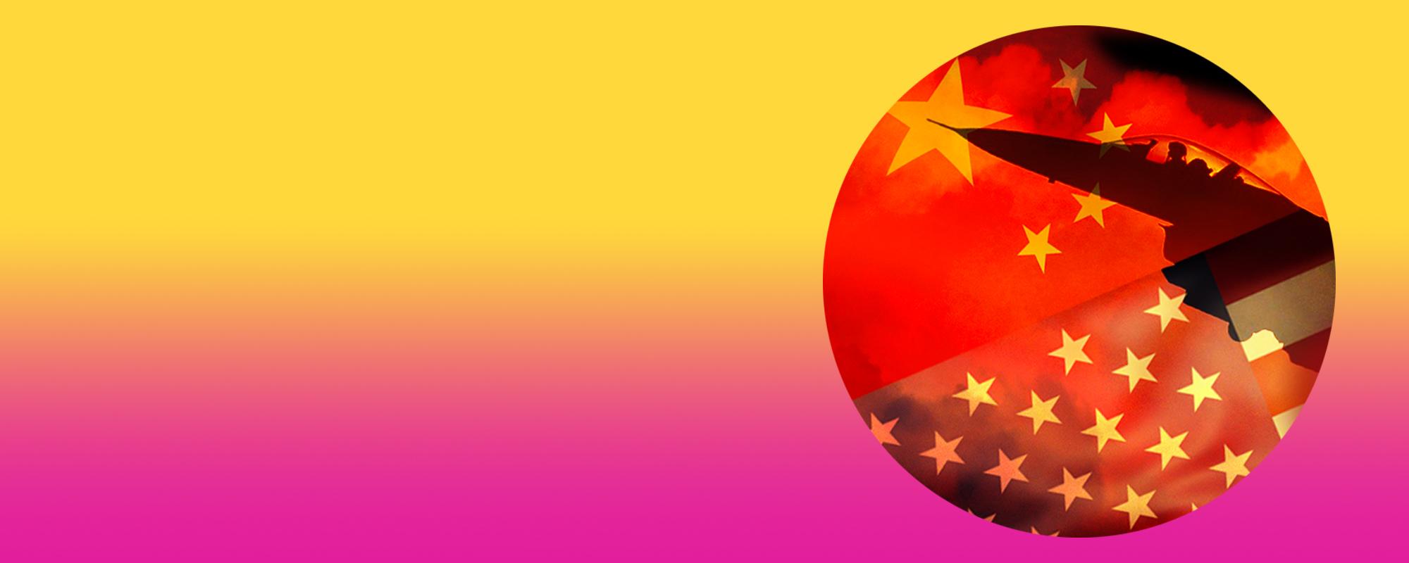 Tell Your Senators: Vote NO on Congress's New Anti-China Bill!