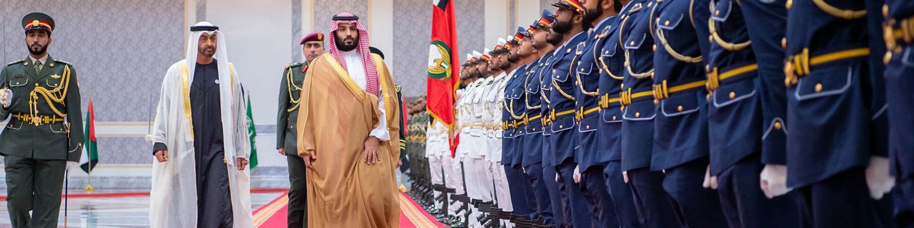 Don't Sportswash Saudi Crimes!
