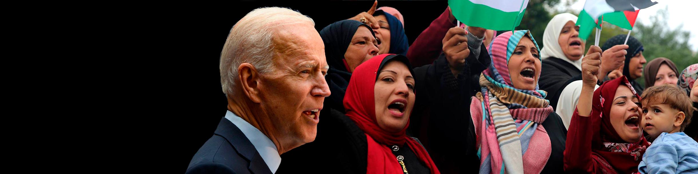 Dear Joe Biden