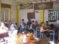 Classroom, Afghanistan