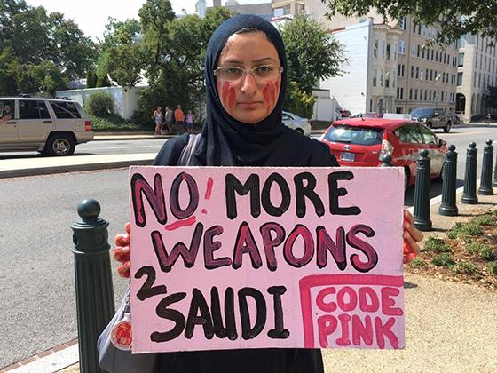 SaudiNoWeaponsSm.jpg