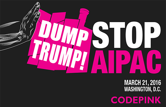 AIPAC_poster_2016_alert.Smalljpg.jpg