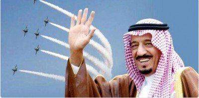 King-Salman-400x197.jpg