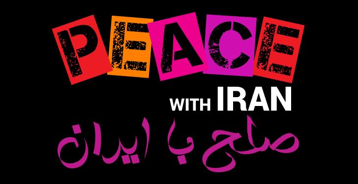 HM_peace_with_iran3.jpg