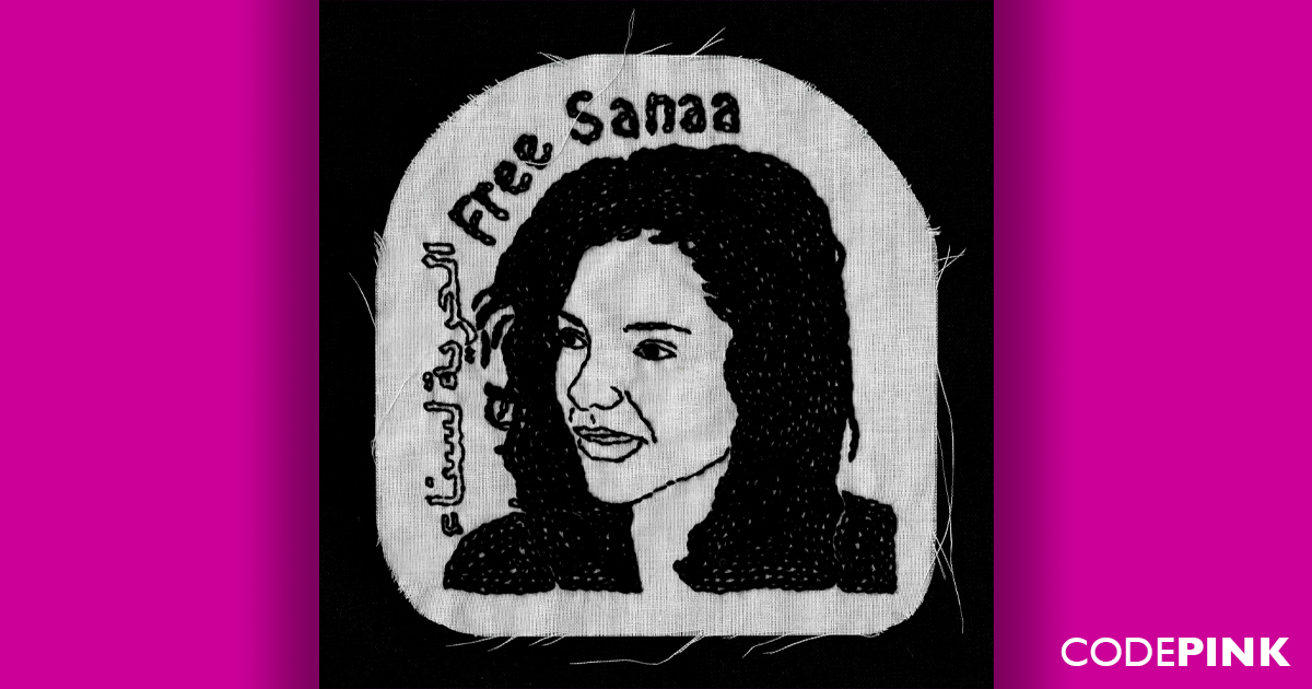Free Sanaa Seif!