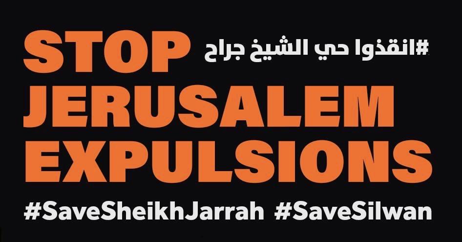 dc stop jerusalem explosions