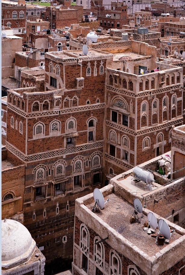 Abandoning Yemen?