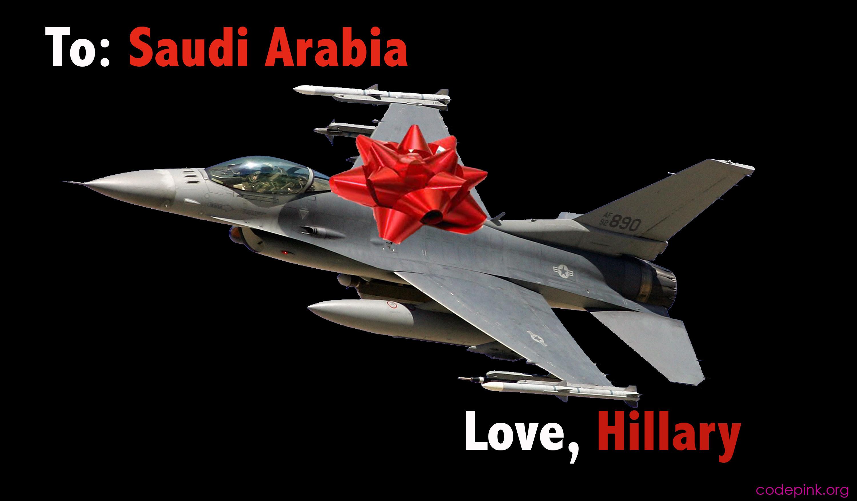 Saudi_Christmas_Present.jpg