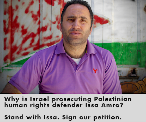 Issa_petition_share_(1).png