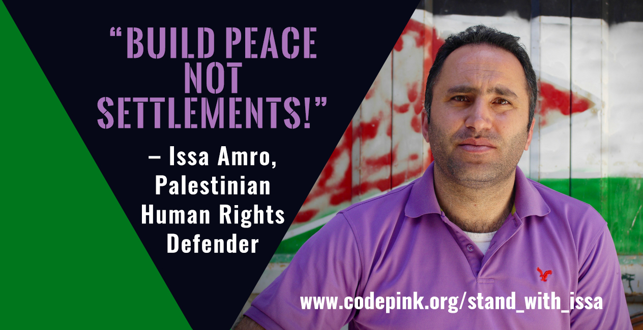 Stand With Issa