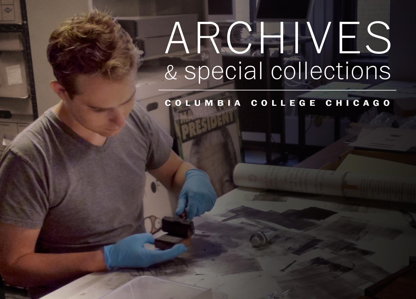 archives1.jpg