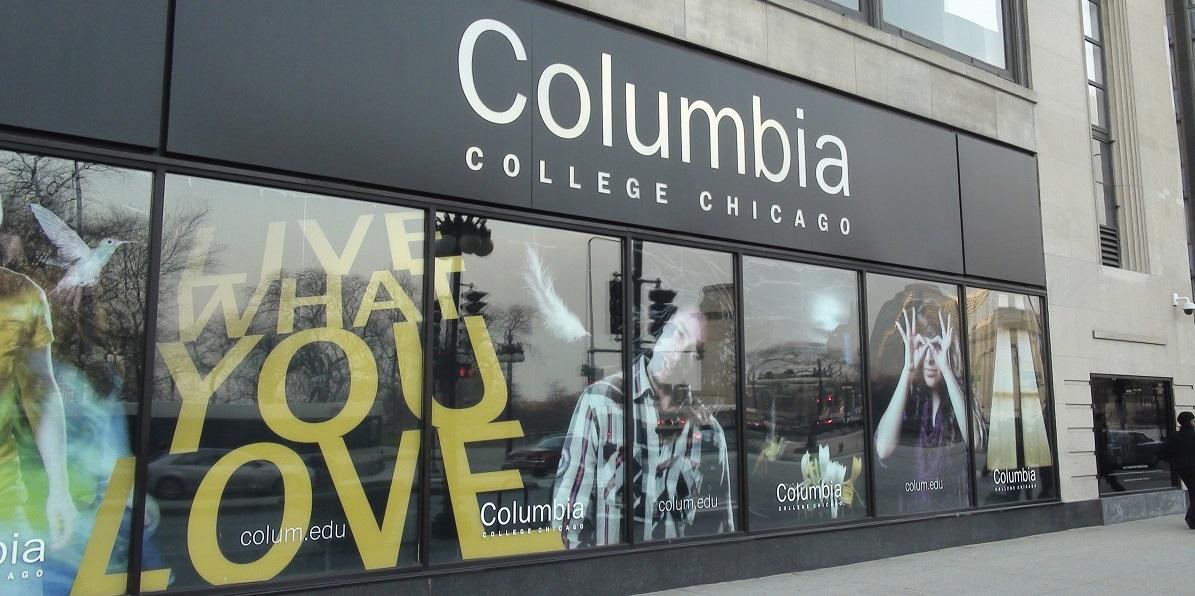 Columbia_building.jpg