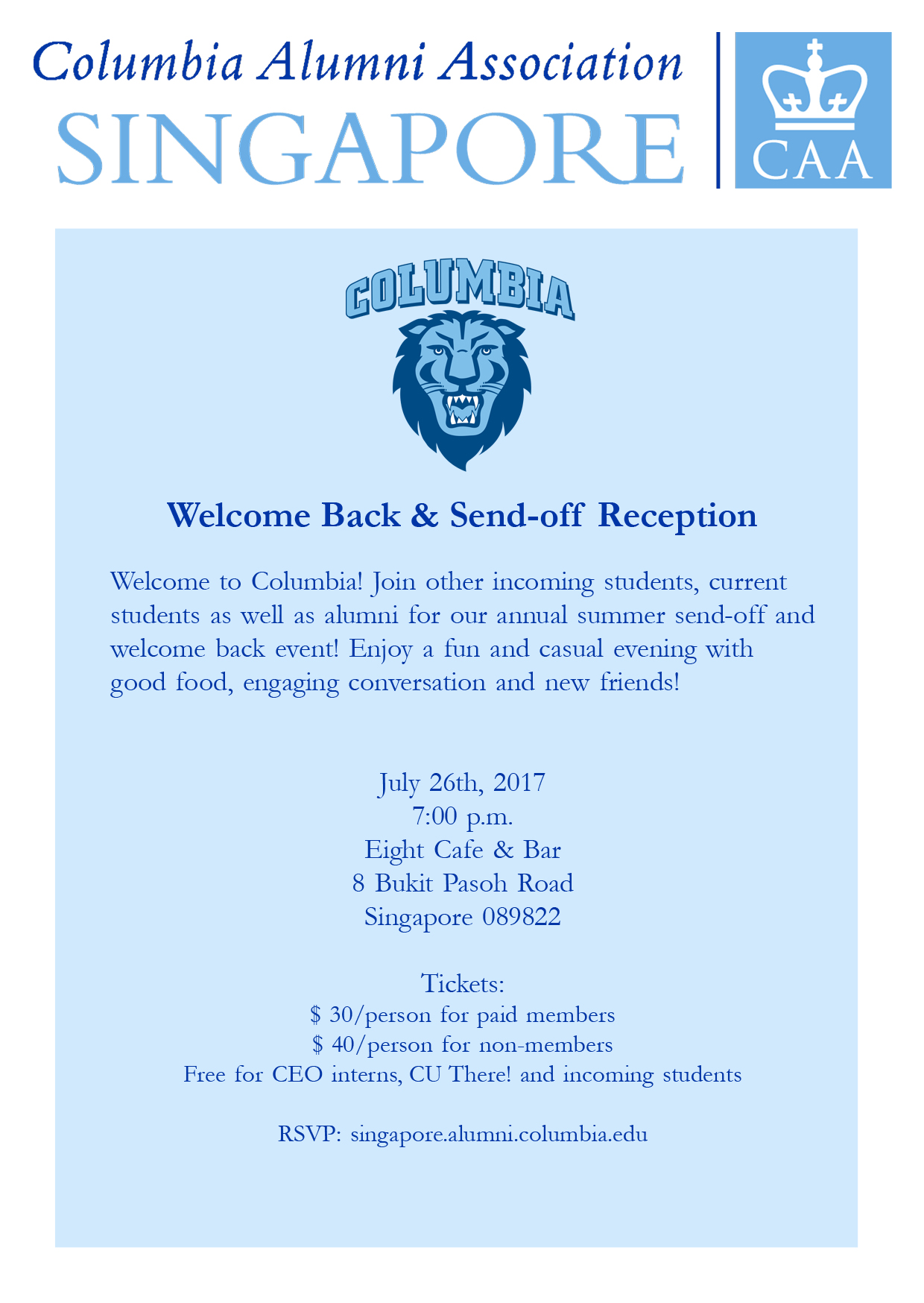 Columbia_Sendoff_2017_copy.jpg