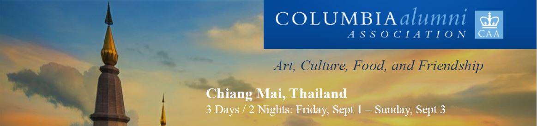 Chiang_Mai_banner.JPG