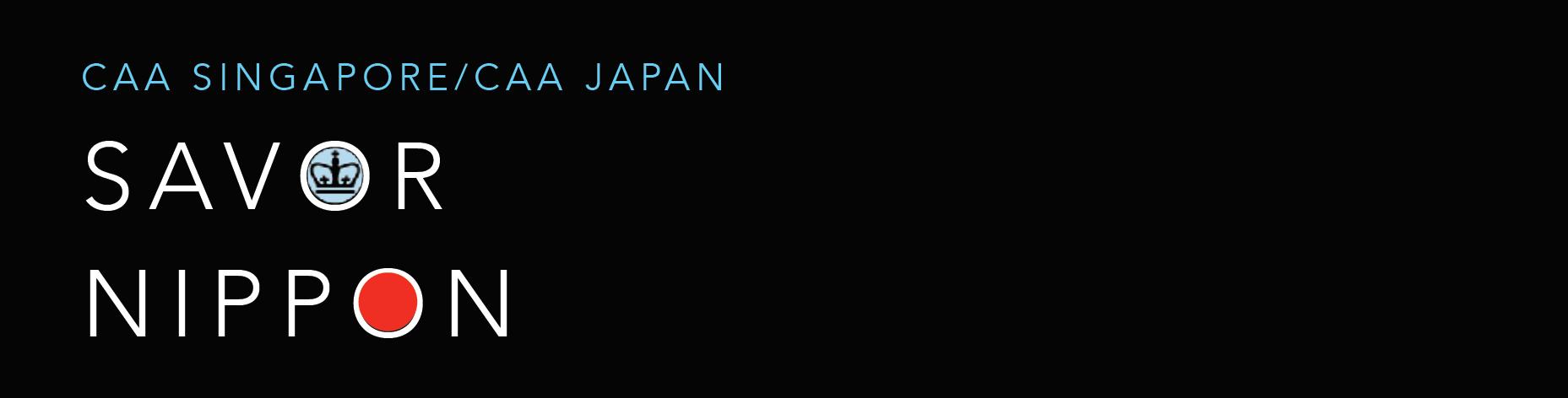 Japan_Trip_Banner.png