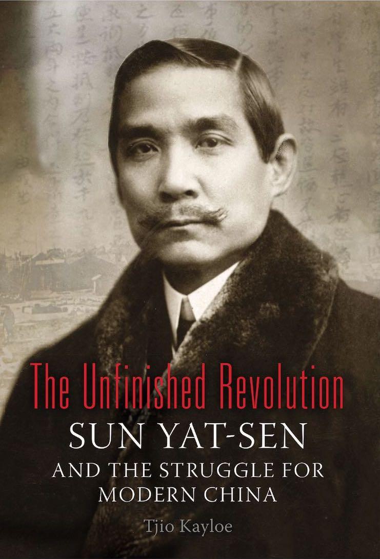 Unfinished_Revolution.jpeg