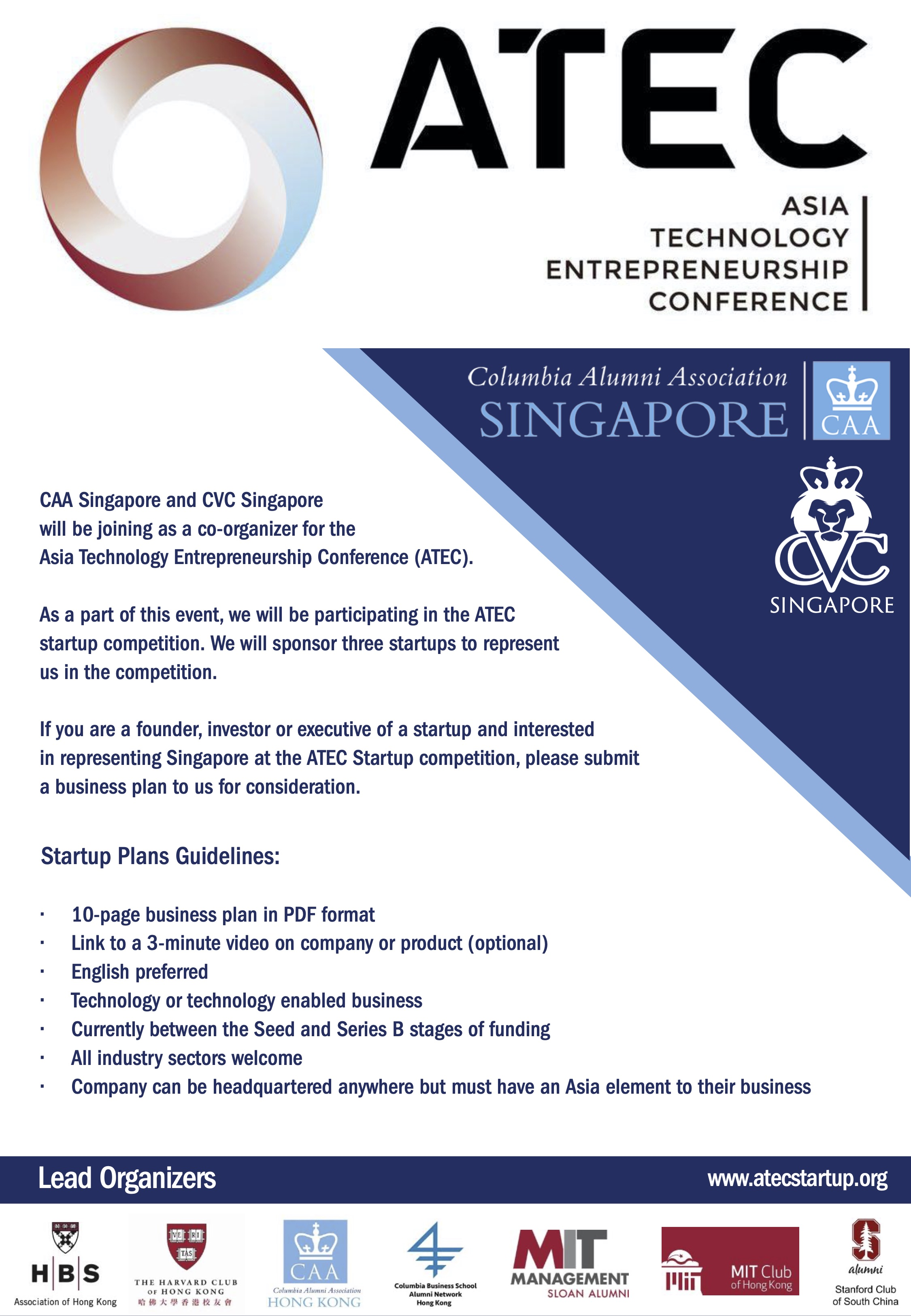 ATEC_Startup_Competition_Announcement_Columbia.jpg