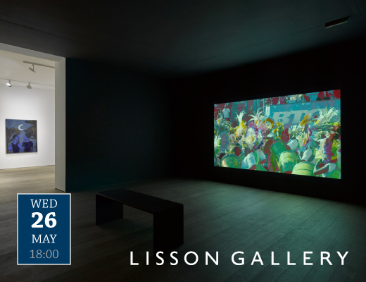 Lisson-Gallery-Event_May-2021.jpg