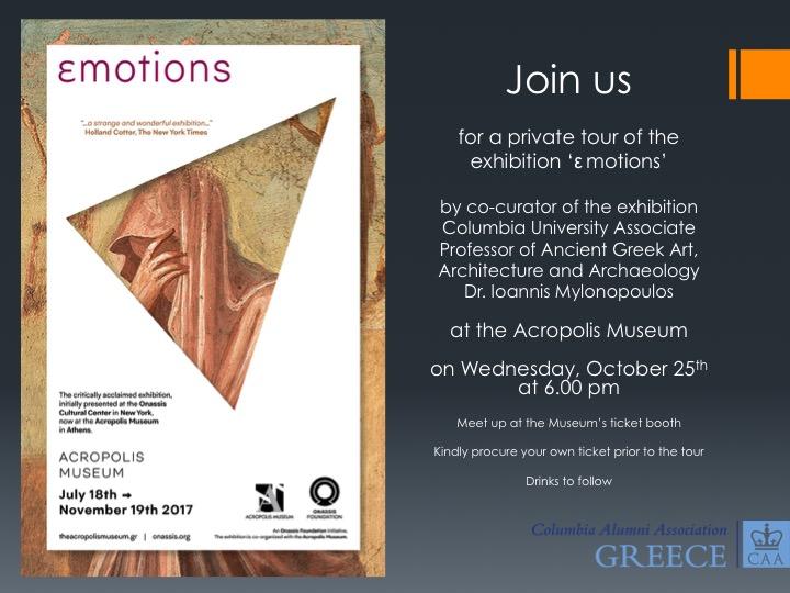 exhibition_tour.jpg