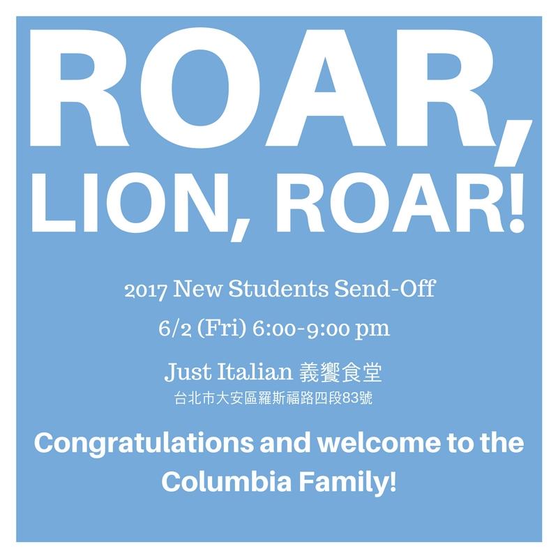 ROAR_LION__ROAR!.jpg