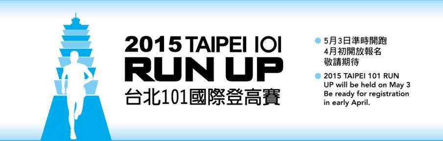 101_Run_Up_2015.jpg