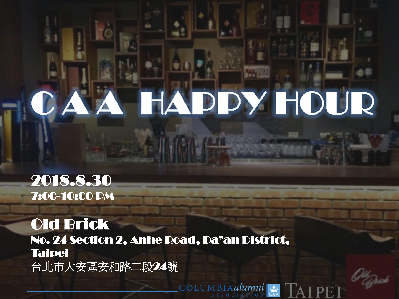 2018_Aug_Happy_Hour.JPEG
