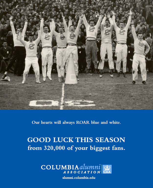 CAA_Athletics_ad.PNG
