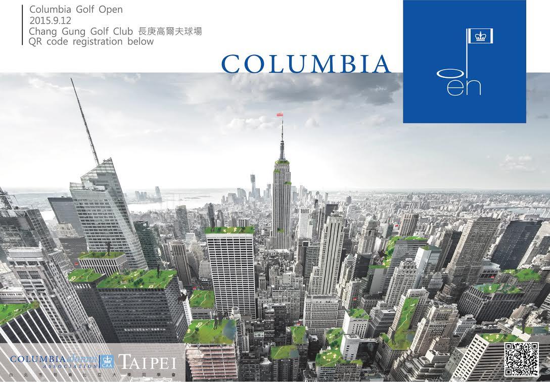 Columbia_Open.jpg