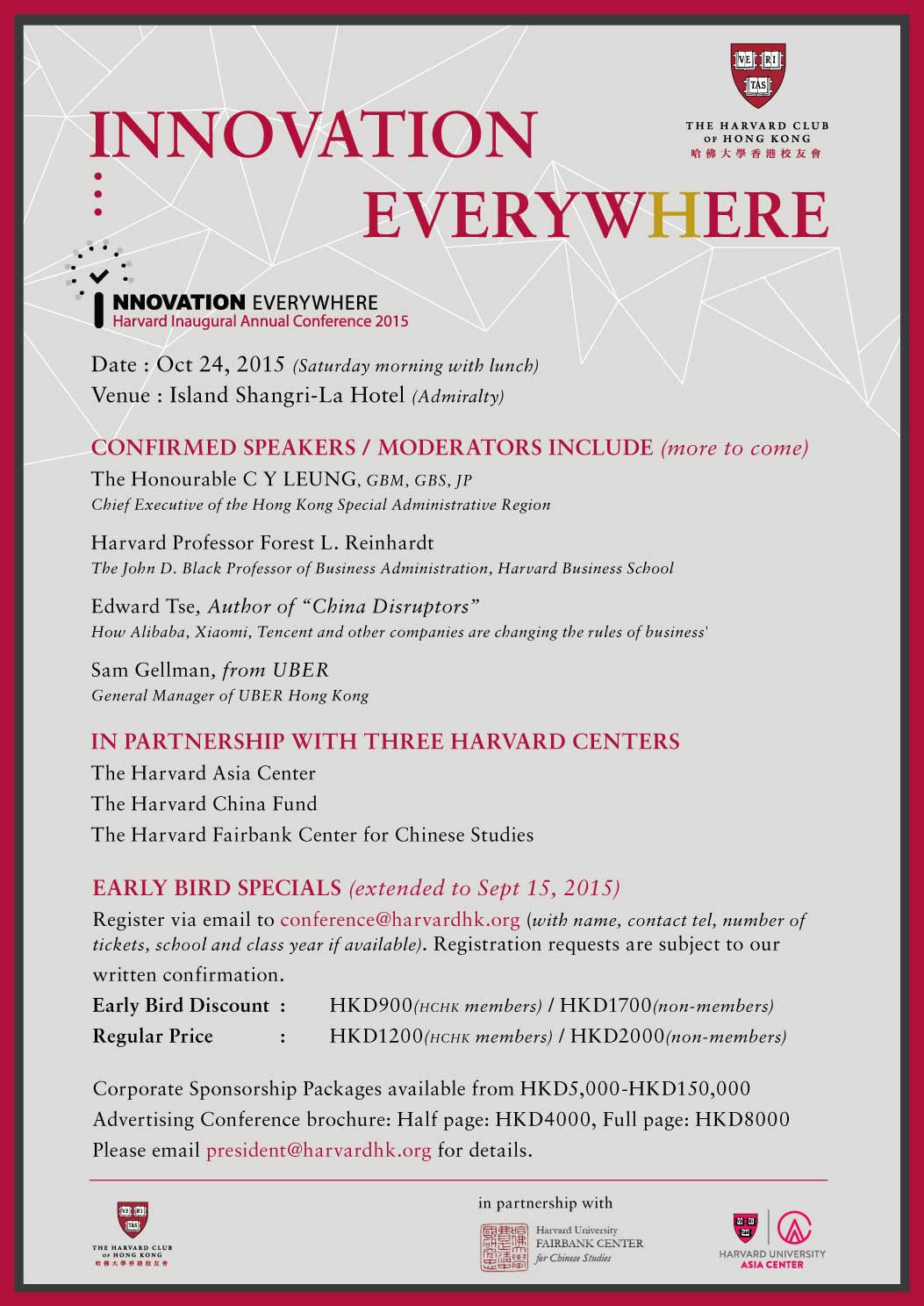 HCHK_2015_Conference_Flyer.jpg
