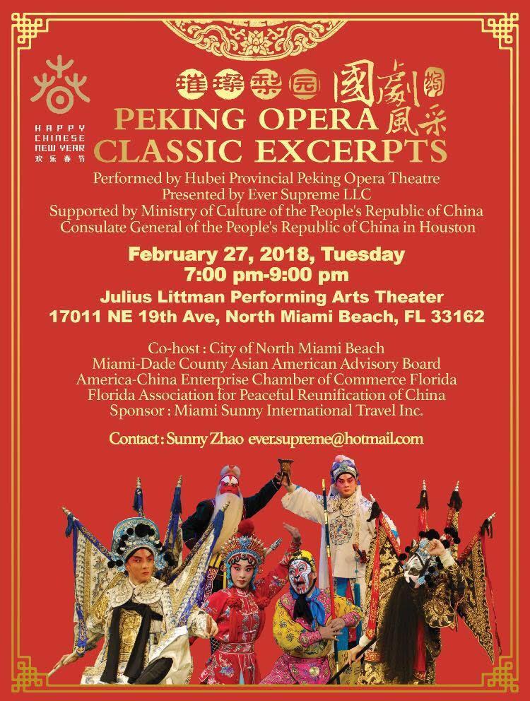 Peking_Opera.jpg