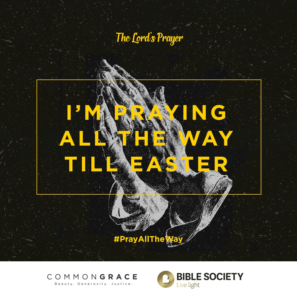 The Lord's Prayer Introductory Video