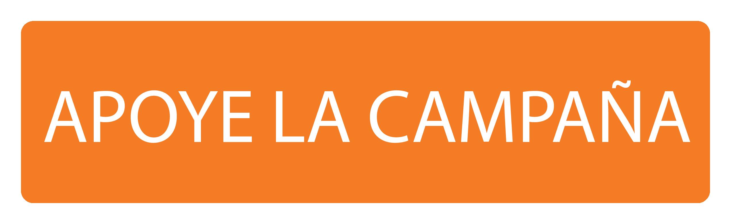 Apoye_la_campaña.png