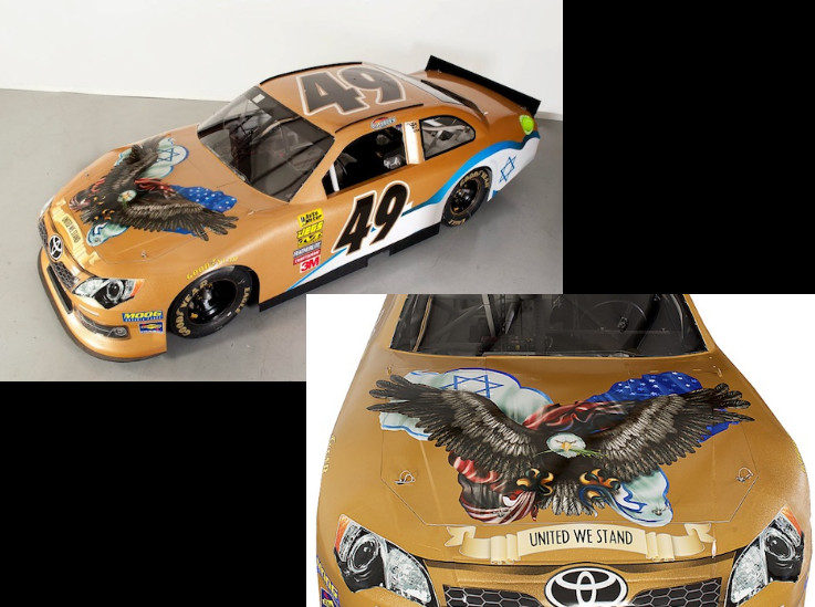 photos of race car wtih motto 'UNITED WE STAND', graphics of Star of David and American flag overlaid with an eagle