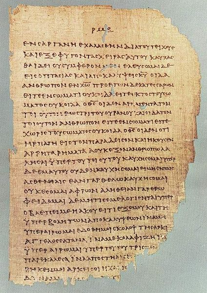 image of writing on papyrus leaf